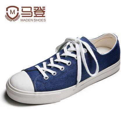 今日抢购 马登夏季凉鞋男韩版休闲真皮 底价秒杀 错过等一年