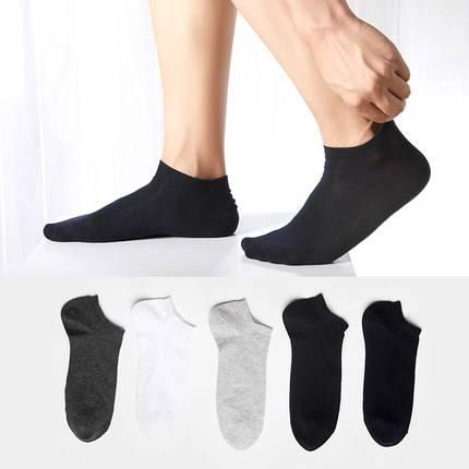 森马袜子男夏季薄款吸汗透气防臭中筒棉袜隐形浅口船袜可爱女短袜
