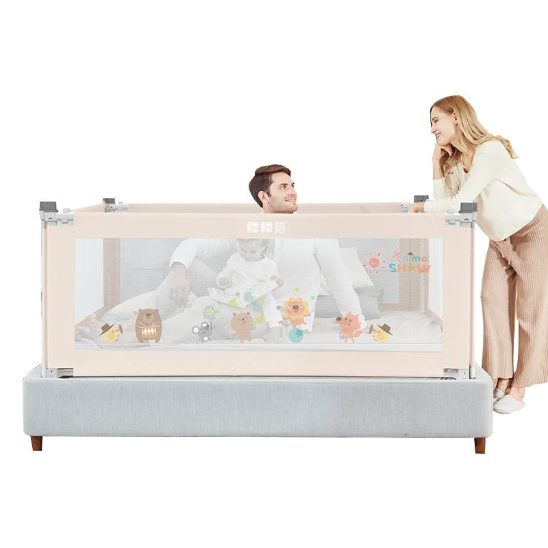 棒棒猪儿童婴儿床护栏杆宝宝防摔掉床边挡板通用1.8-2米大床围栏