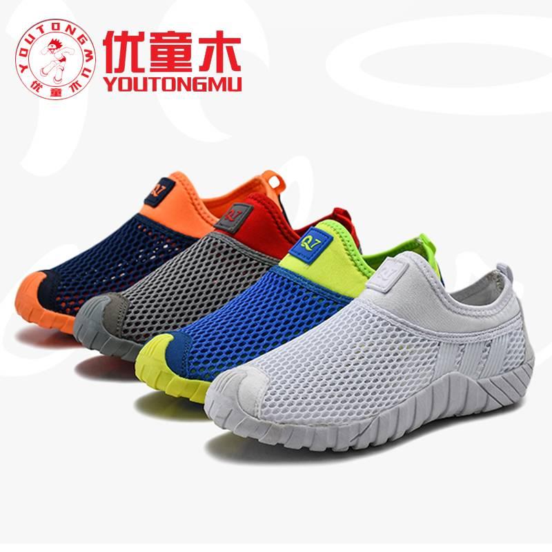 儿童鞋子2020春夏季新款网鞋透气儿童运动鞋男童中大童鞋休闲鞋潮