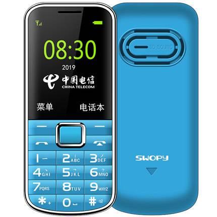 4G全网通索品S3正品天翼电信手机直板超长待机移动电信版老年机老人手机女款学生大屏大字大声按键备用小手机