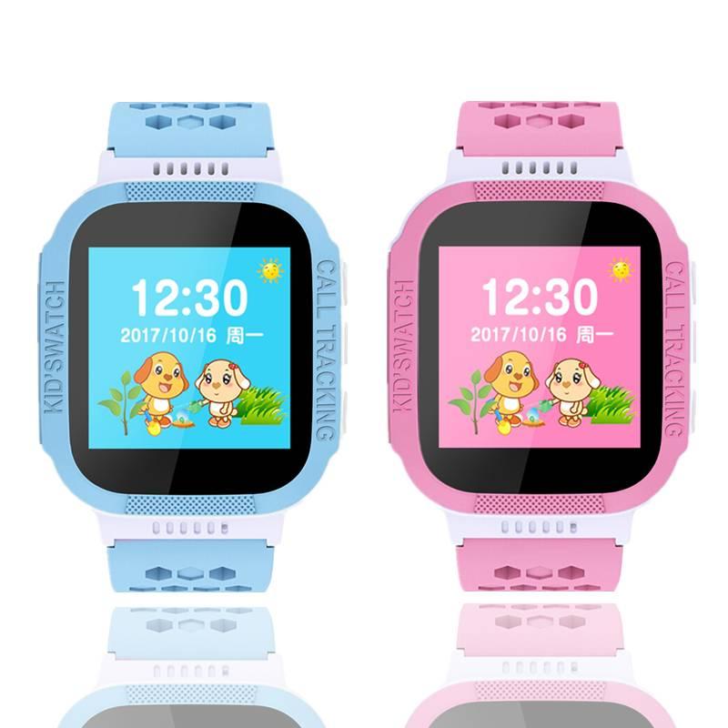 儿童电话手表智能定位移动版男女孩拍照通话插卡防水学生手环