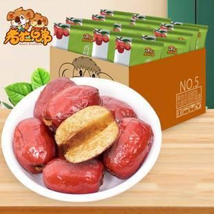 【考拉兄弟】去核香酥脆枣250g