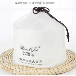 【3包裝】柔麗潔潔面巾 一次性洗臉巾女純棉加厚美容院擦臉巾毛巾