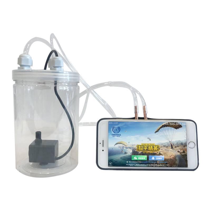 手机散热器改水冷usb静音苹果安卓和平精英刺激战场不求人直播