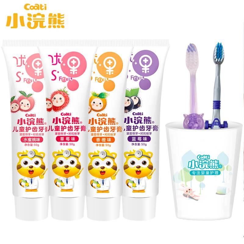 小浣熊儿童牙膏套装婴幼儿3-6宝宝12岁无氟护齿牙膏换牙期水果味