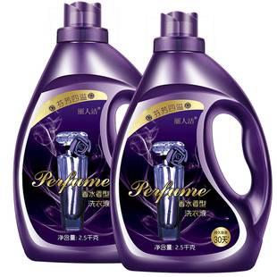 丽人洁洗衣液香水型2.5kg*2瓶装持久留香10斤家庭装包邮促销