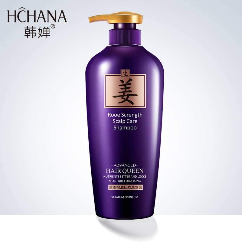 生姜控油韧发洗发露  滋养补水保湿深层清洁秀发莹亮光彩发膜