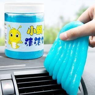 【布格朗】汽车清洁软胶神器
