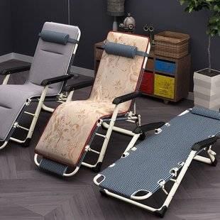 躺椅午休椅折叠椅子睡椅折叠床办公室午休床床懒人靠椅子休闲家用