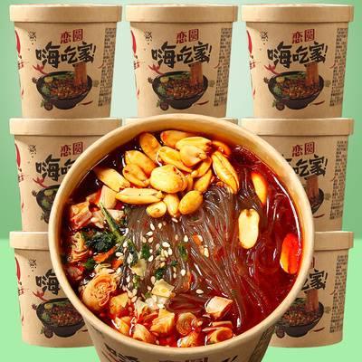 嗨吃家酸辣粉6桶官网正品旗舰重庆正宗网红桶装整箱方便速食包邮