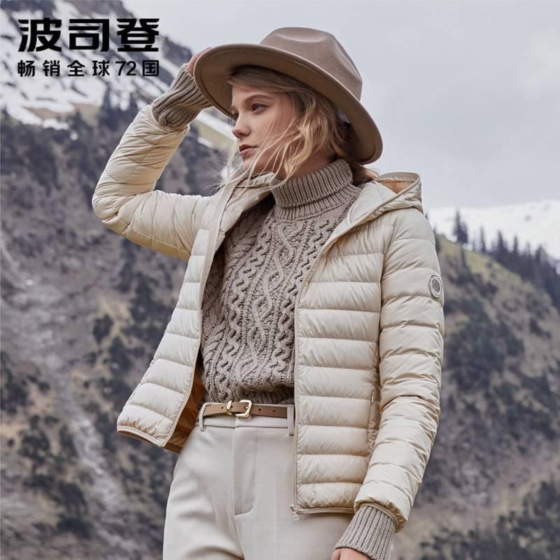 波司登轻薄羽绒服女 短款 2019新款冬季韩版时尚连帽外套薄款简约
