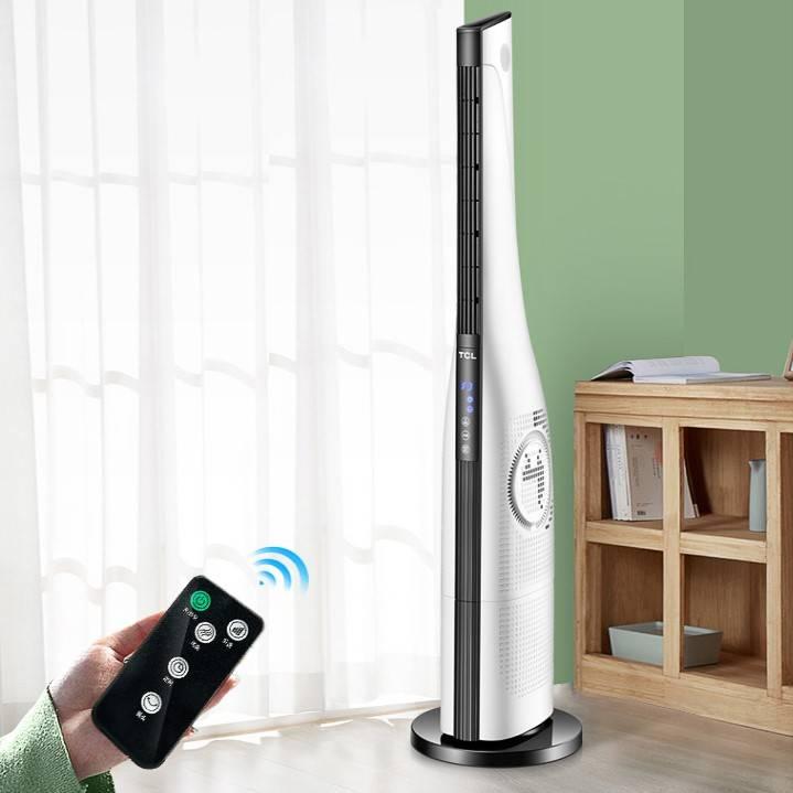 荣事达家用塔扇静音无叶电风扇遥控落地柱形扇节能省电负离子电扇
