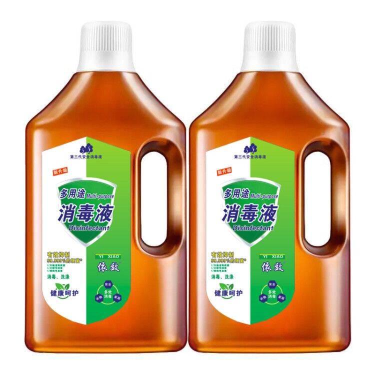 大瓶2.5多用途消毒液正品衣物家居玩具家用清洁5斤免手洗非84包邮