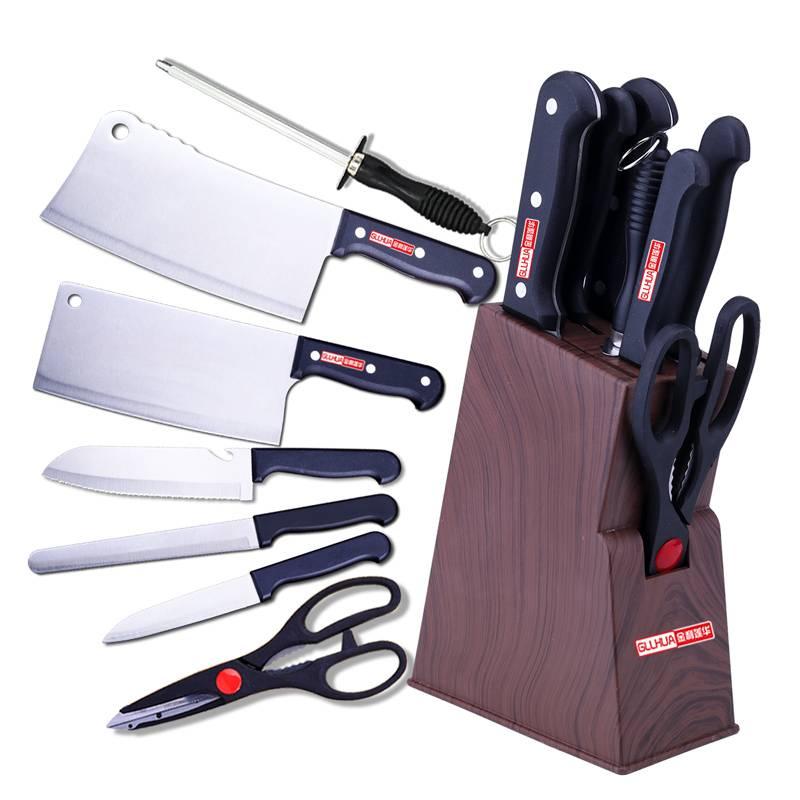 切菜刀不锈钢厨房用刀具套装全套菜刀菜板套装厨具组合家用