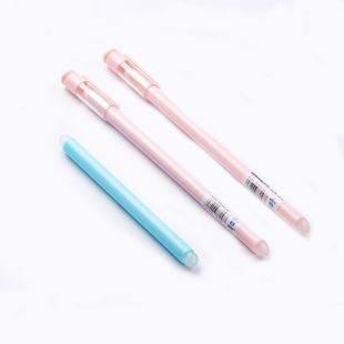 【芮翔】2支可擦笔+送可擦橡皮