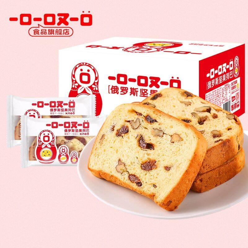 一口一口又一口俄罗斯列巴坚果仁大列巴面包切片早餐食品即食整箱