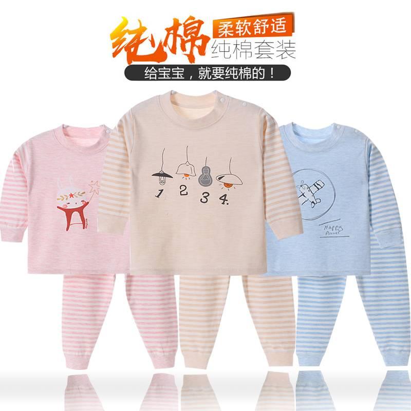 J22019年秋季新款童装儿童彩棉秋衣秋裤宝宝纯棉内衣套装