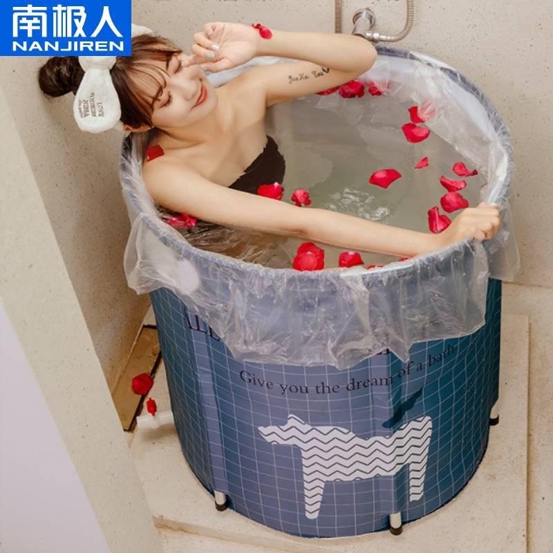 南極人泡澡桶大人可折疊全身洗澡盆大號加厚浴桶家用浴缸泡澡神器