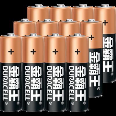 金霸王5号电池五号12粒儿童玩具汽车遥控器鼠标耳枪温空调电视挂闹钟秤智能门锁碱性小干电池家用批发AA1.5V