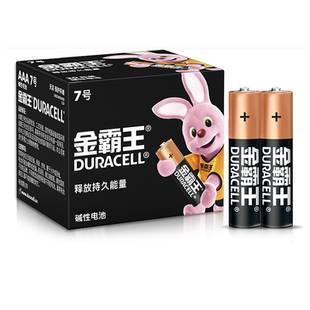 金霸王5号7号电池家用12粒