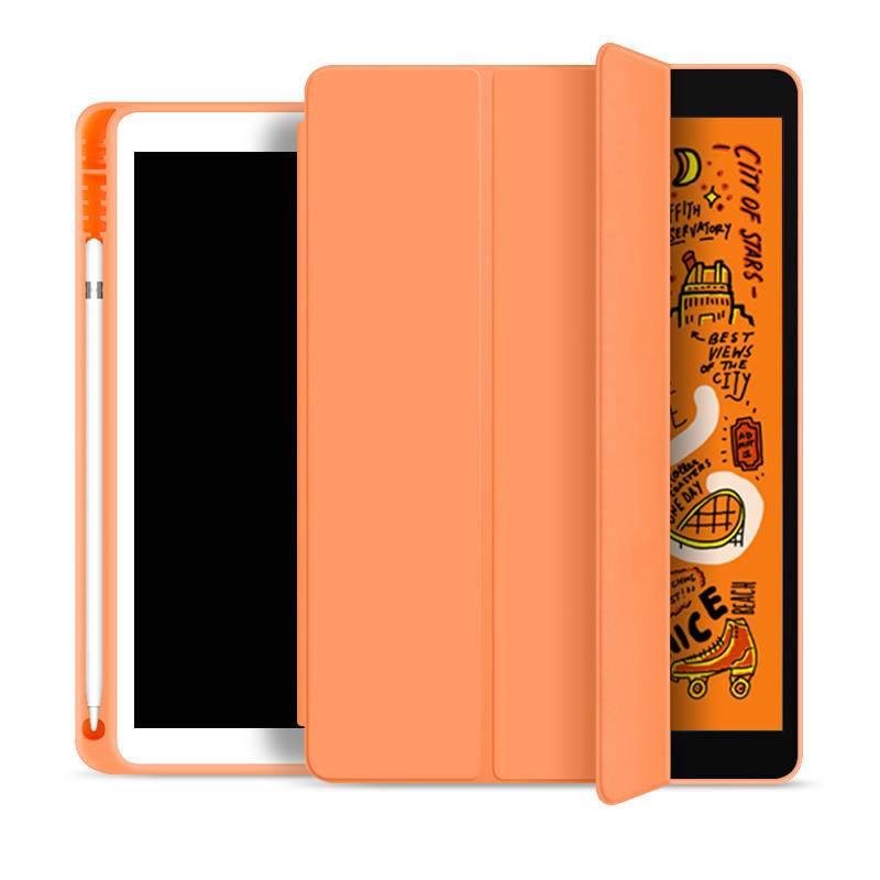 【官方同款】ipadmini5保护套带笔槽ipad2018苹果9.7英寸平板笔套2019新款air3硅胶超薄10.5软壳