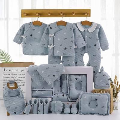 新生婴儿衣服22件套装纯棉礼盒春秋冬四季无骨缝服装宝宝内衣用品