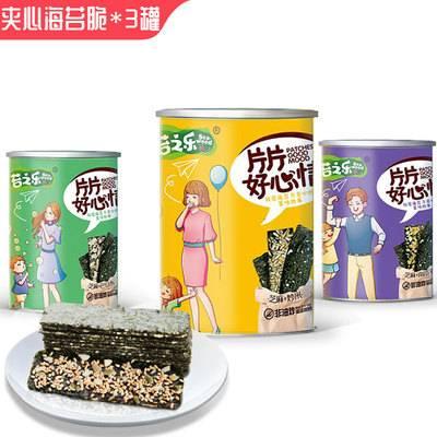 苔之乐 海苔夹心脆罐装40g*3即食芝麻宝宝脆片孕妇儿童零食巴旦木