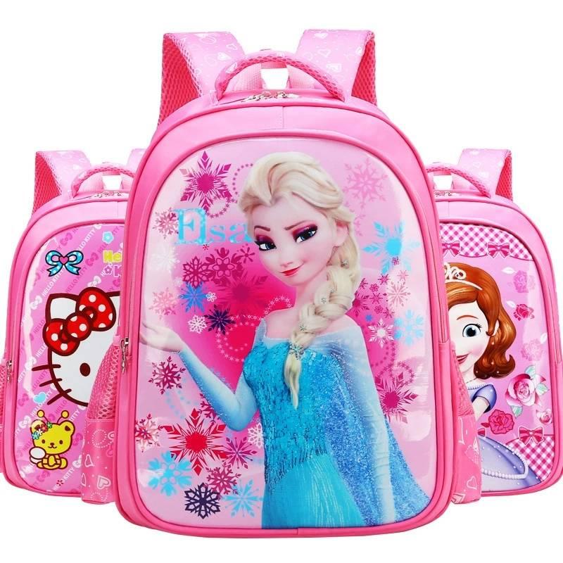 迪士尼书包儿童小学生女1-3一年级冰雪奇缘爱莎公主双肩背包女童