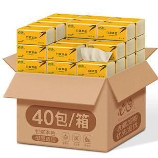 【心逸】40包家用紙巾實惠裝