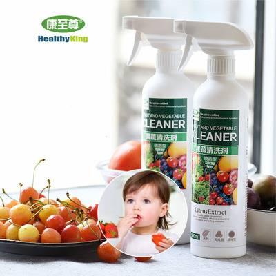 康至尊果蔬清洗剂去除农残无残留水果蔬菜洗洁精喷雾型500ml