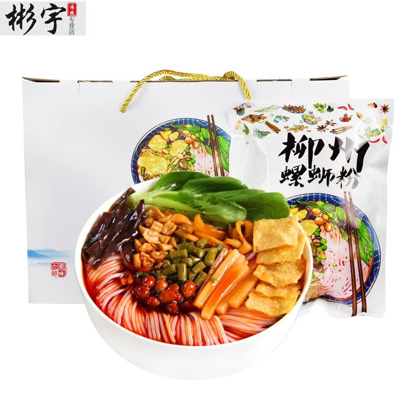 正宗柳州螺狮粉300g*3袋装方便速食螺蛳粉广西柳州特产原味螺丝粉