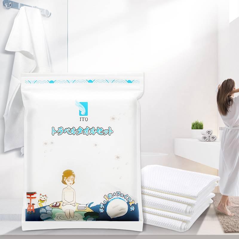 日本ITO进口一次性加厚浴巾洗脸巾毛巾洗澡便携式旅行套装2包