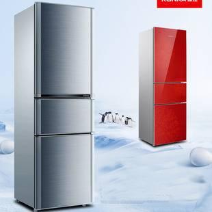 康佳冰箱三开门家用宿舍节能电冰箱