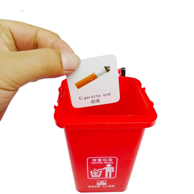 垃圾分类玩具包幼儿园益智环保教具卡片亲子儿童早教桌面游戏道具