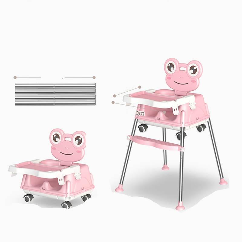 儿童椅子靠背学坐凳子婴儿餐椅家用多功能吃饭座椅小孩宝宝餐桌椅
