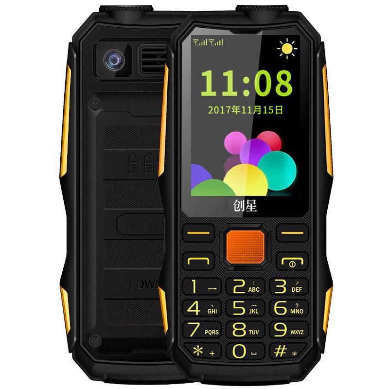 【4000MA】创星/S1电信版老人机超长待机大字大声大屏电霸军工三防手机备用机直板按键老年手机