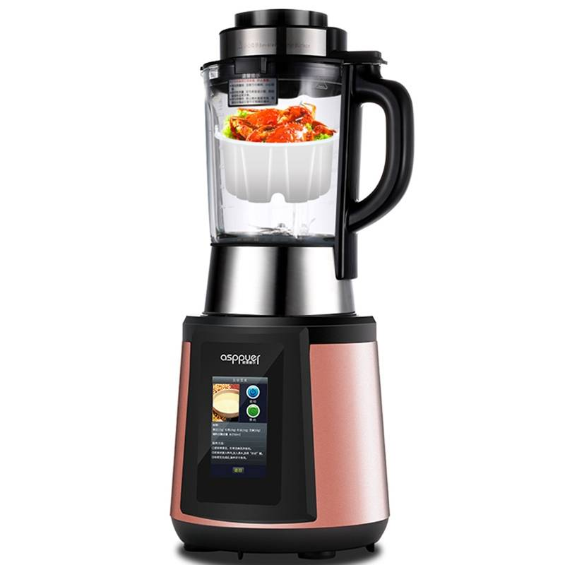 德国ASPPUER欧索普尔彩屏变频P12GB破壁机加热自动蒸煮家用料理机