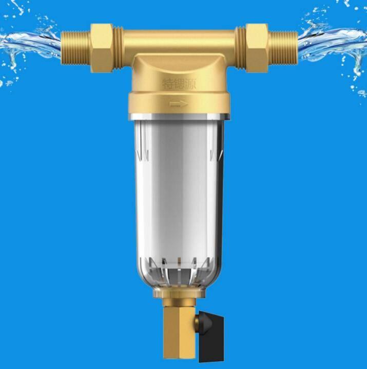 特锶源净水器总水管中央全屋净化自来水前端入户前置过滤器家用