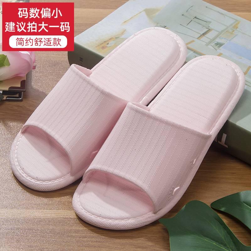 NTG拖鞋男夏流行时尚外穿韩版潮气垫软底室内室外沙滩凉拖鞋防滑