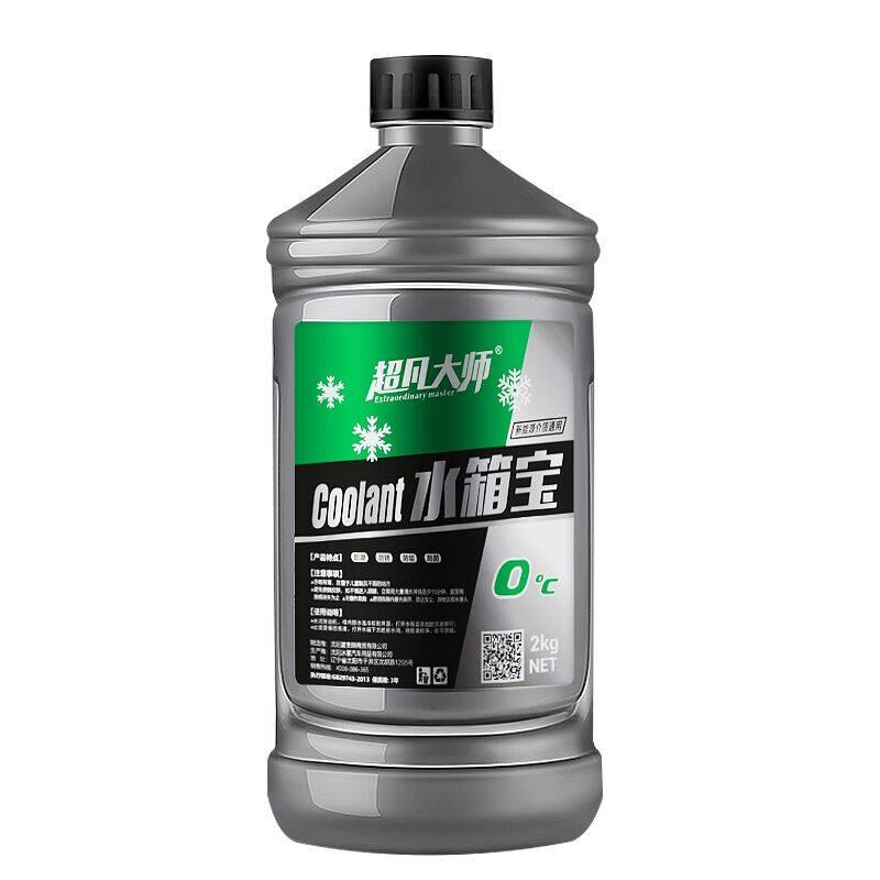 防冻液汽车绿色通用四季4kg 超凡汽车冷却液红色防高温水箱宝通用