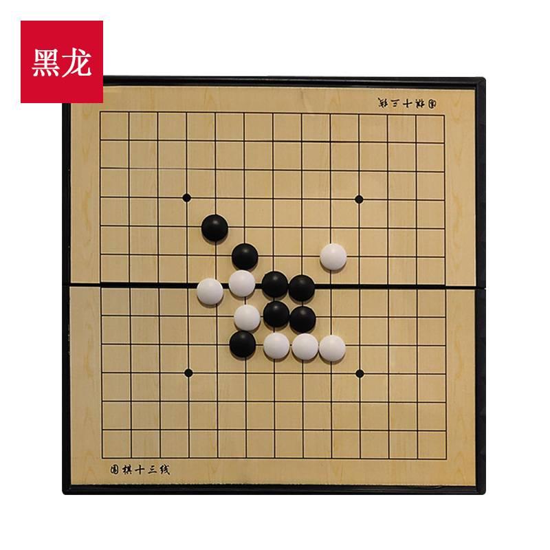 围棋套装五子棋儿童小学生黑白棋子成人实木质两用象棋盘初学19路