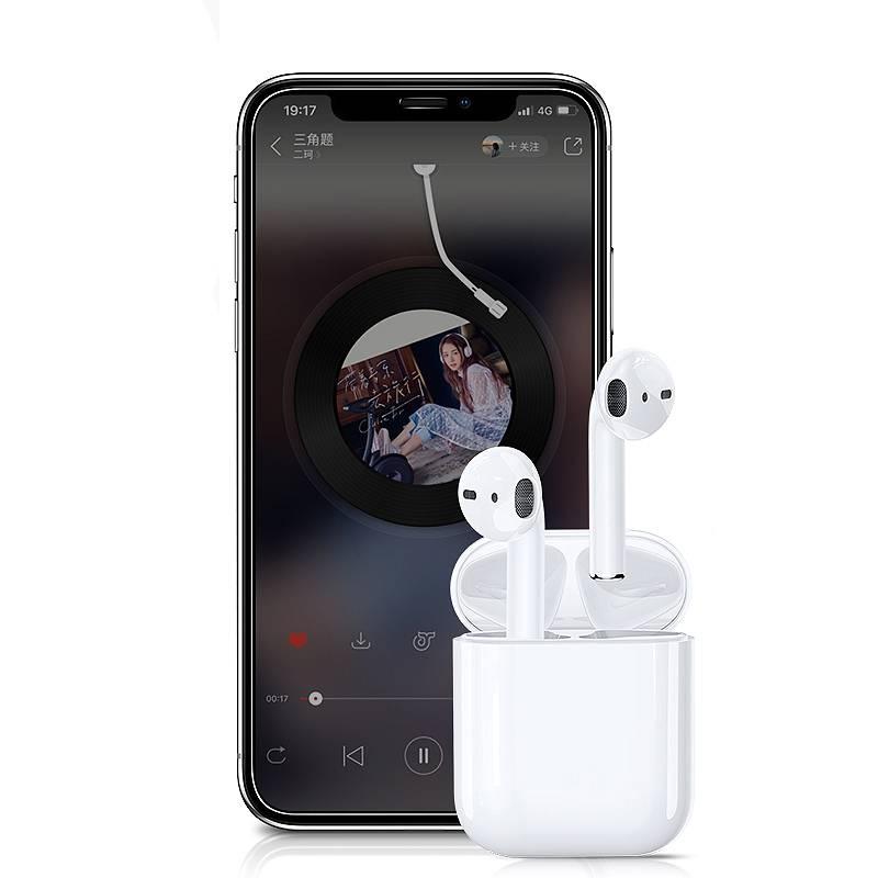 无线蓝牙耳机iPhone迷你超小跑步运动苹果X隐形双耳入耳式Xr单耳挂耳式华为安卓通用耳塞式8开车7可接听电话p