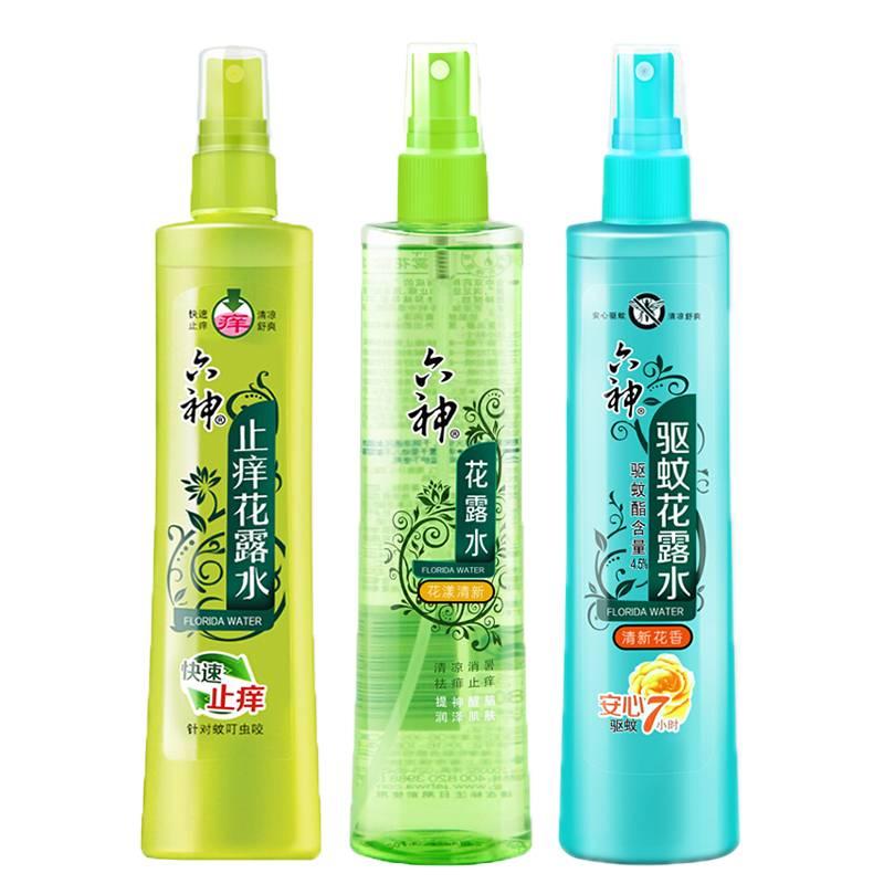 六喷雾花露水180ml薄荷止痒驱蚊提神防蚊液清香型香水持久蚊不叮