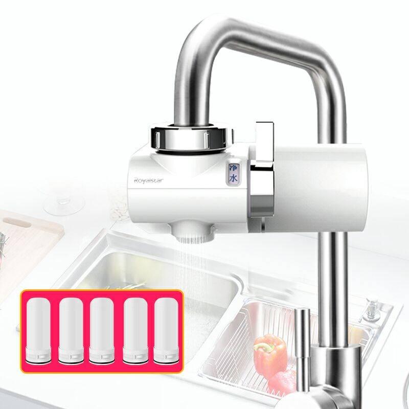 荣事达净水器家用自来水滤水器净化直饮净水机厨房水龙头过滤器