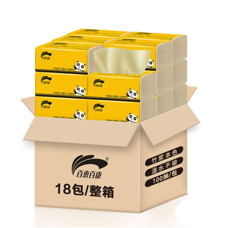 100抽18包本色纸巾抽纸家用实惠装擦手纸餐巾纸卫生纸整箱批纸抽