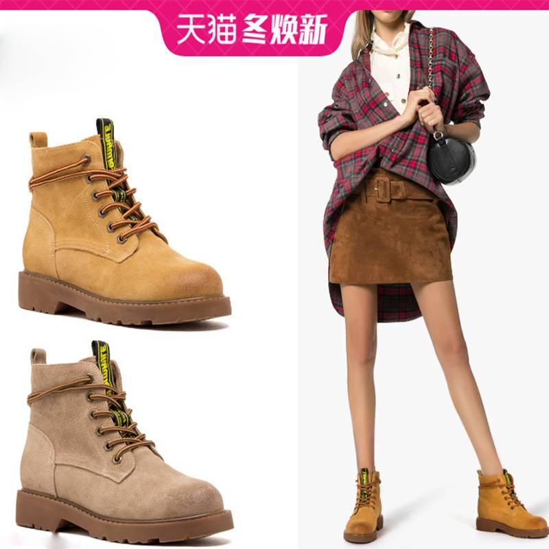 St&Sat/星期六2019秋季新款磨砂皮低平跟马丁短靴女靴SS93116315