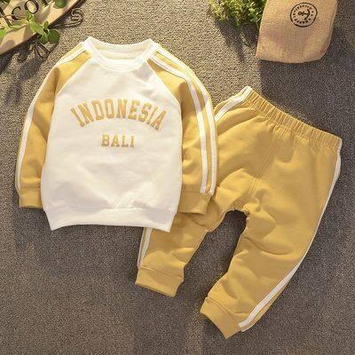 宝宝卫衣套装春秋男小童衣服婴幼儿秋装女婴儿秋季洋气运动两件套