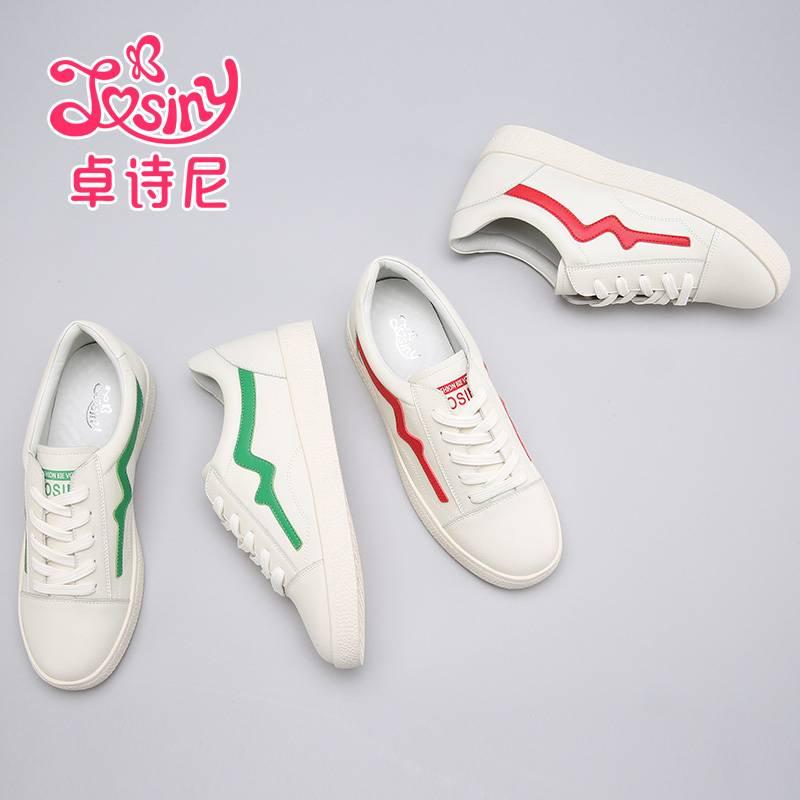 josiny/卓诗尼春秋季女鞋子单鞋圆头平底百搭通勤运动休闲小白鞋