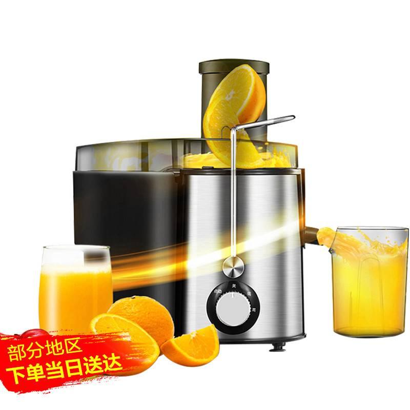 Midea/美的 MJ-WJE2802D美的榨汁机家用多功能大口径全自动便携式